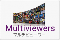 multiviewer