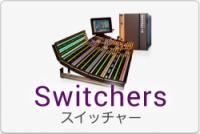 swicher