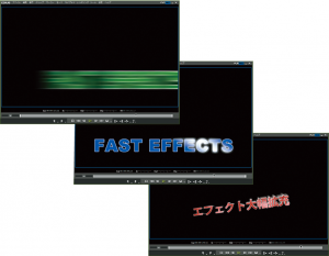 fasteffects2