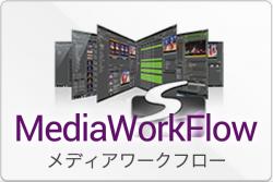 mediaWF