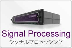 signalprocessing